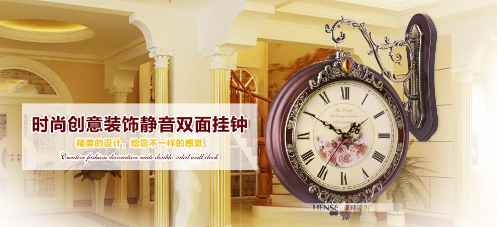 双面挂钟 欧式田园客厅静音钟表创意时尚石