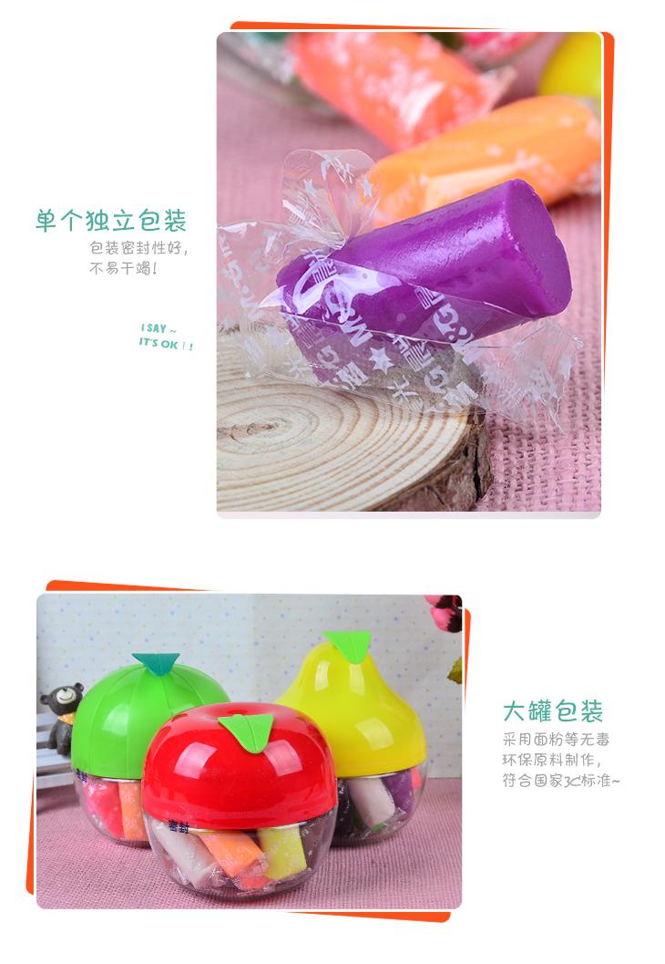 橡皮泥手工制作图片水果菠萝
