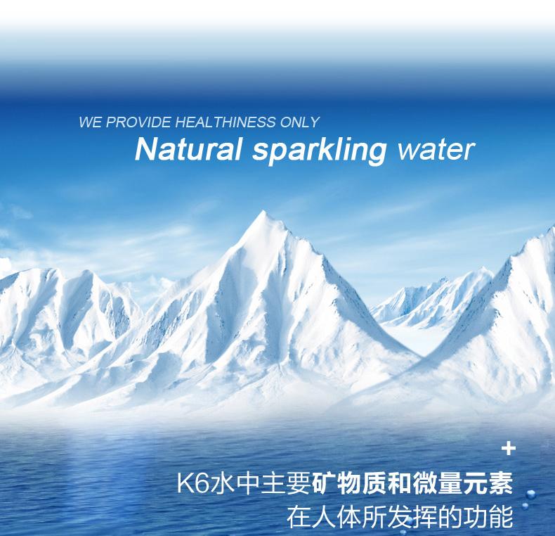 冰川时代 蓝剑集团 饮用天然苏打矿泉水500ml*16瓶