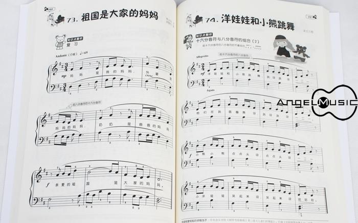 《弹儿歌学钢琴 李妍冰