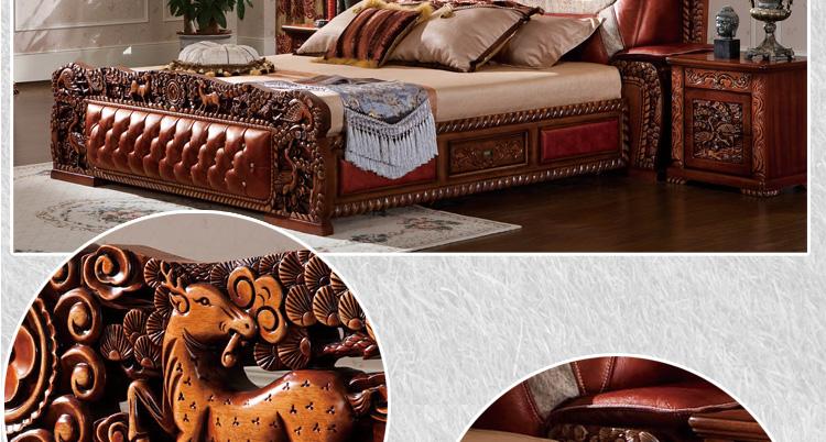 御品工匠 古典实木床 双人床大床1.8米 真皮床 欧式 豪宅家具906
