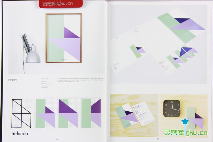 幾何圖形在平面設計的應用