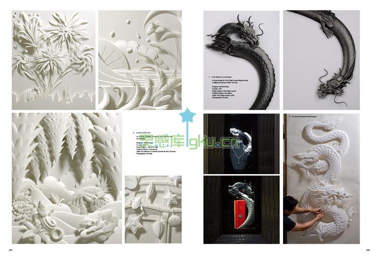 平面广告橱窗展示舞台服装纸艺艺术设计书