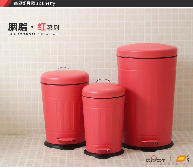 客厅卫生间家用垃圾桶