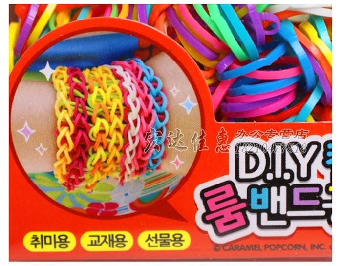 幼儿园编织纸绳