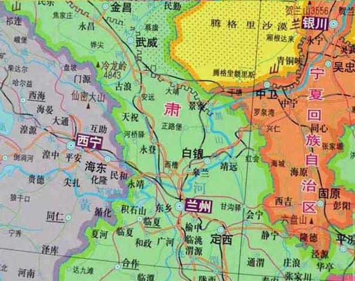 新版竖版中国地图挂图