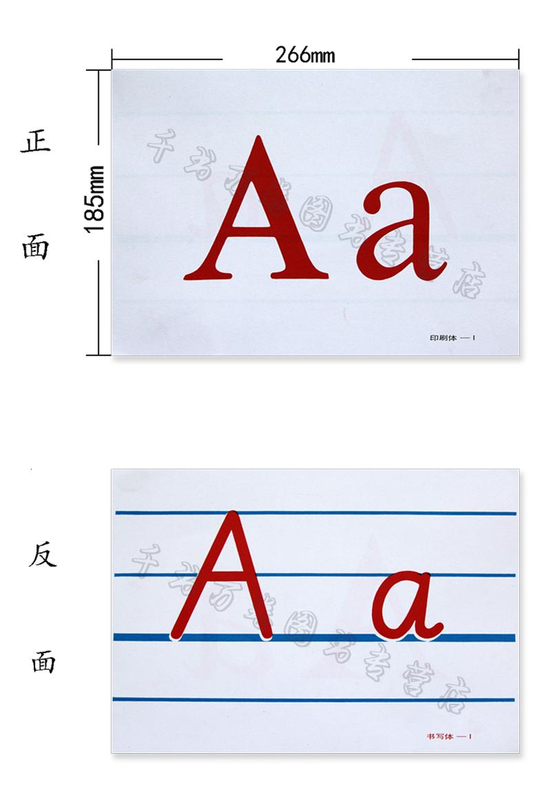 >> 小学英语字母卡片(图片)带简单单词  如何进行小学英文字母书写图片