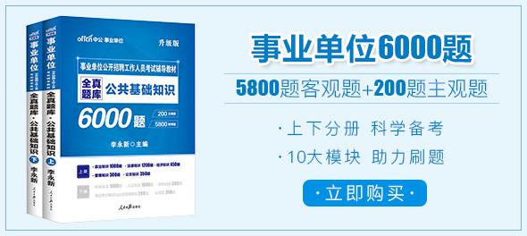 http://product.dangdang.com/1123634981.html