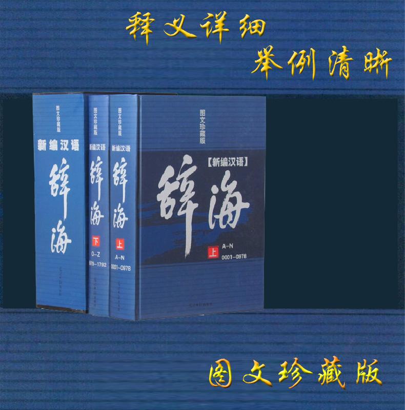 延的笔顺笔画顺序-语字典辞典结构笔顺五笔解字字源汉译英