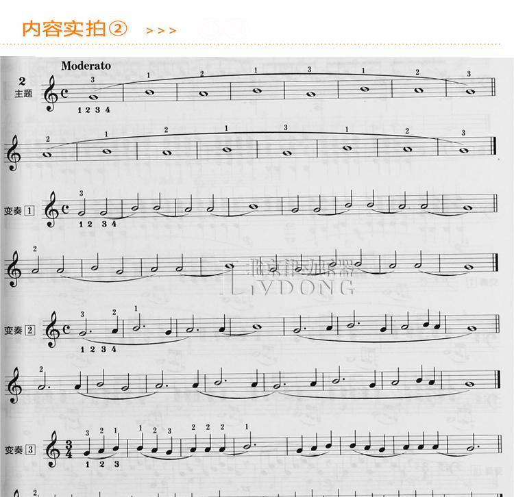 开 本 8开 属 性 钢琴教程   页 数 85页 光 盘 无   谱 号 五线谱