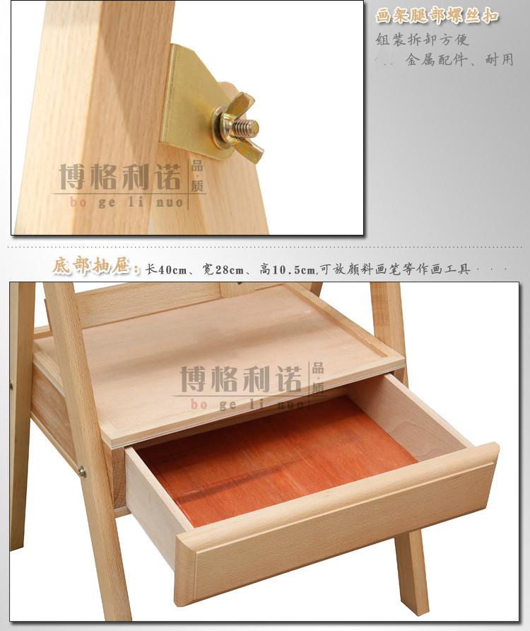 素描画架木质油画箱