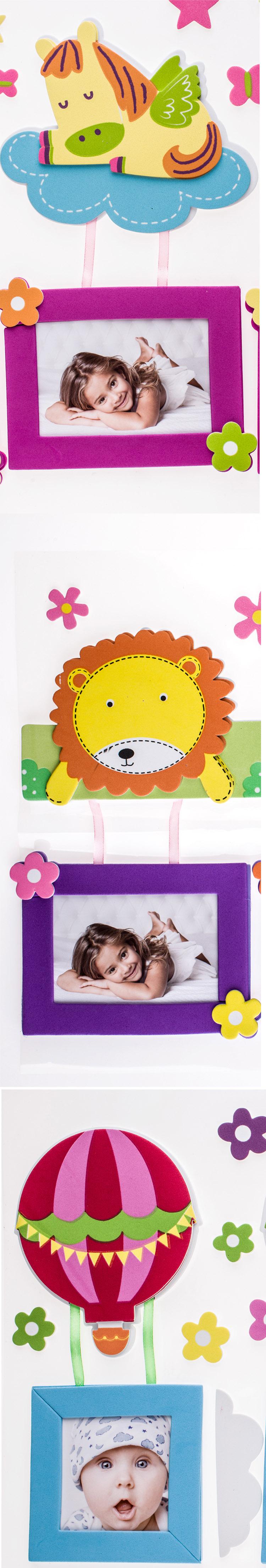 儿童房 幼儿园 教室 墙面布置 3d 装饰品 eva卡通 丝带泡沫 墙贴 组合
