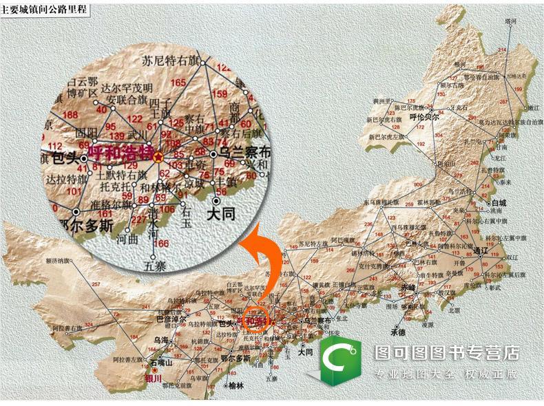中国自驾游地图手册 全20册 新疆西藏内蒙陕西青海自驾游地图册旅游