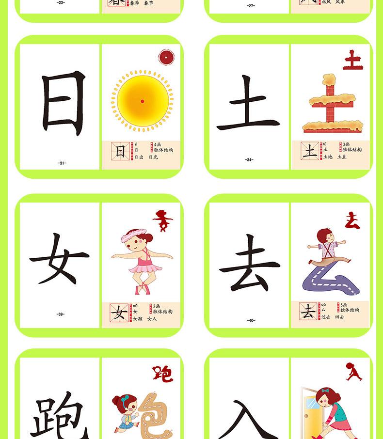 ar立体儿童早教看图识字卡片益智魔法口袋玩具动物园