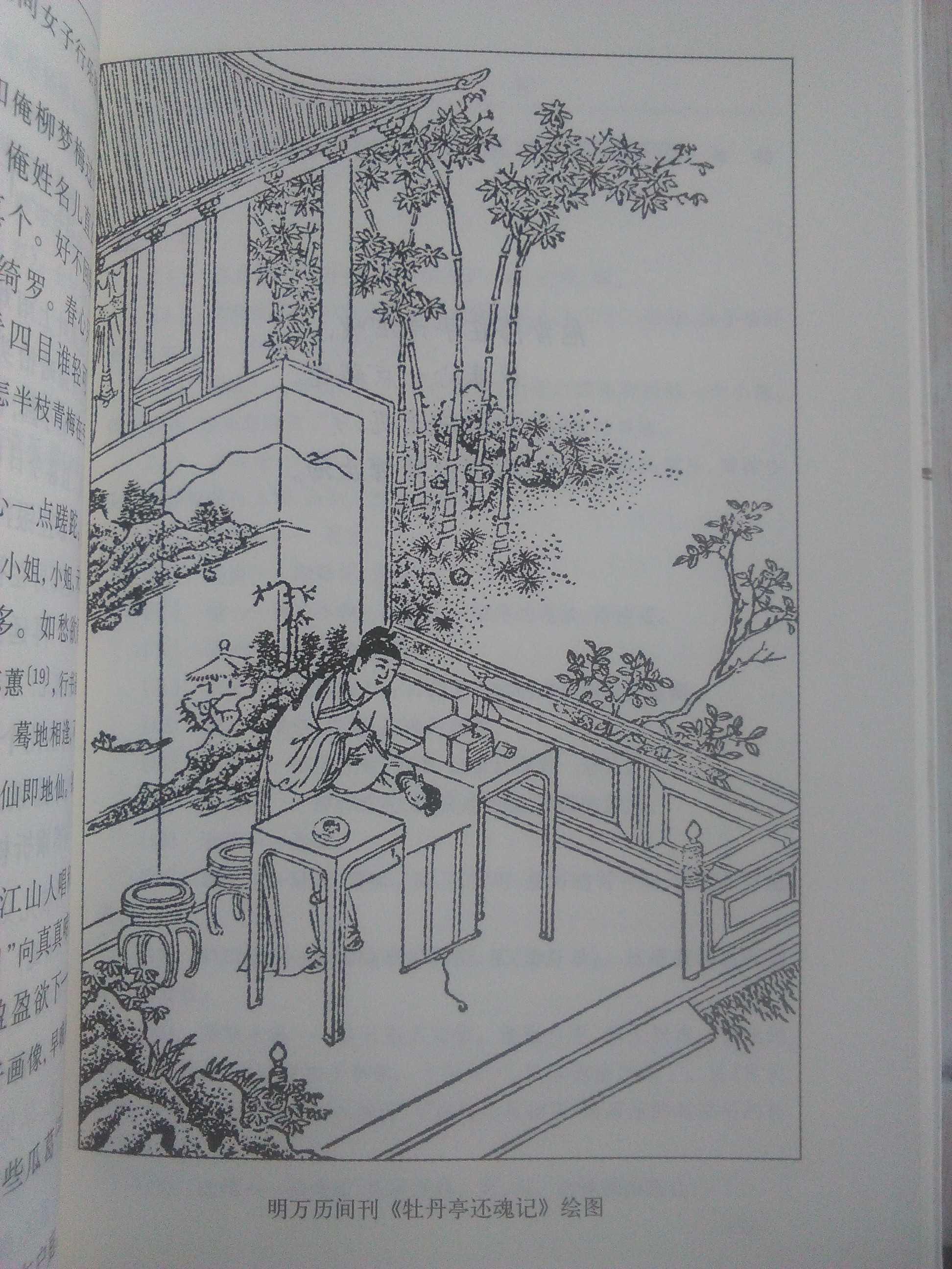 手绘古典拿扇美女图片