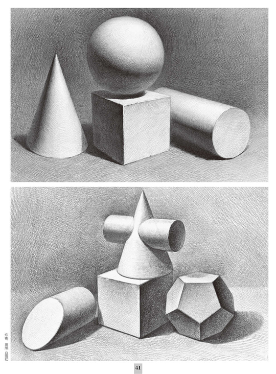 结构几何体 明暗几何体 结构静物 素描静物 色彩静物 色彩风景 素描