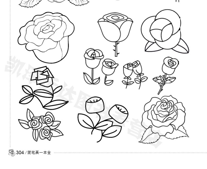 简笔画一本全 睡猫老师教你学画画 儿童手绘教材教程 简笔画5000例