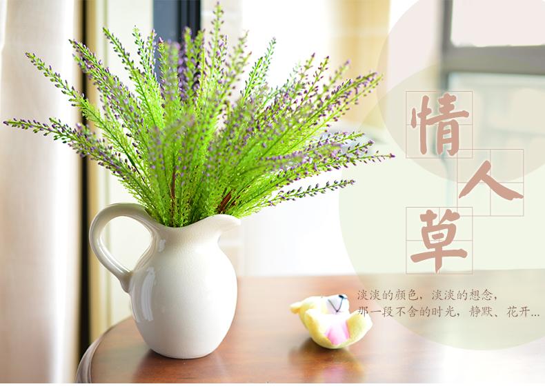 优雅小清新情人草欧式客厅室内假花