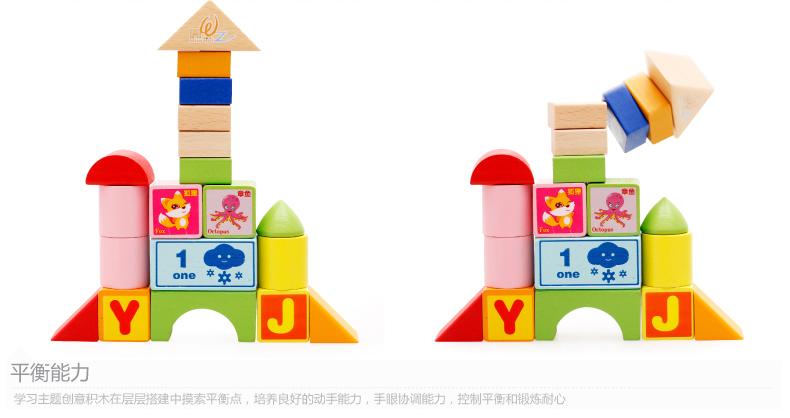 【木丸子木质积木】儿童100粒桶装大块宝宝积木玩具