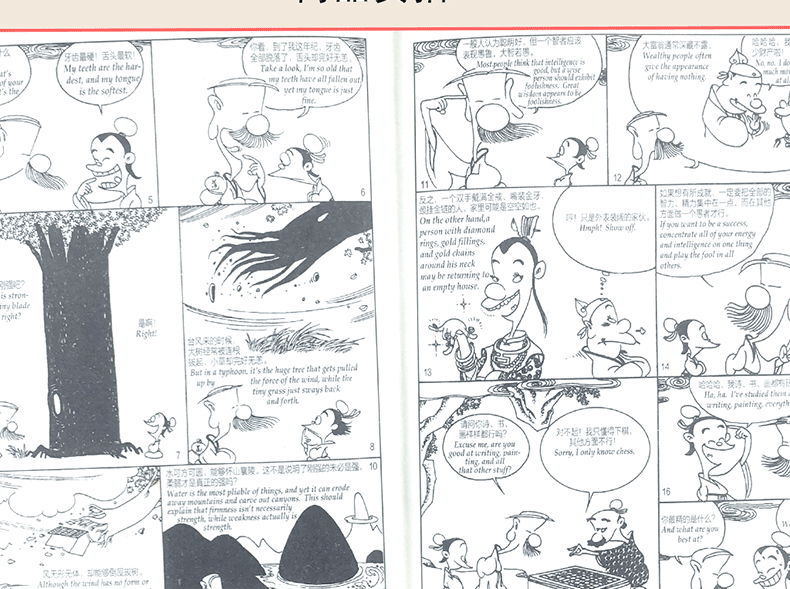 蔡志忠漫画 老子说庄子说全2册 中英文对照版 了解中国传统文化学汉语