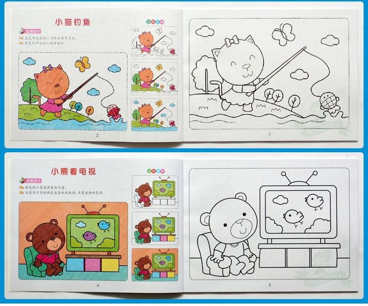 宝宝阶梯涂色本幼儿童学画画本涂鸦填色本图画绘画书本2-3-4-6岁_涂色