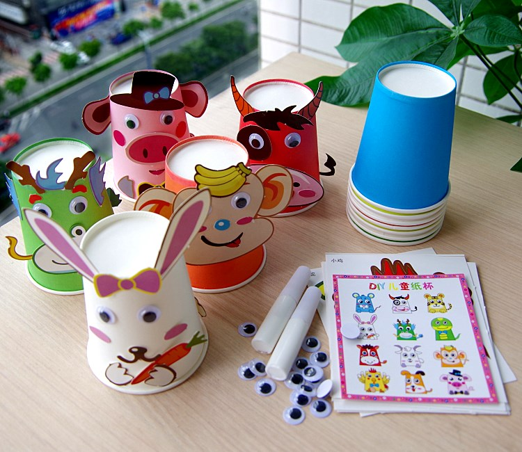 儿童diy创意贴画幼儿园礼物男女孩3d立体粘贴纸杯手工益智玩具3-6