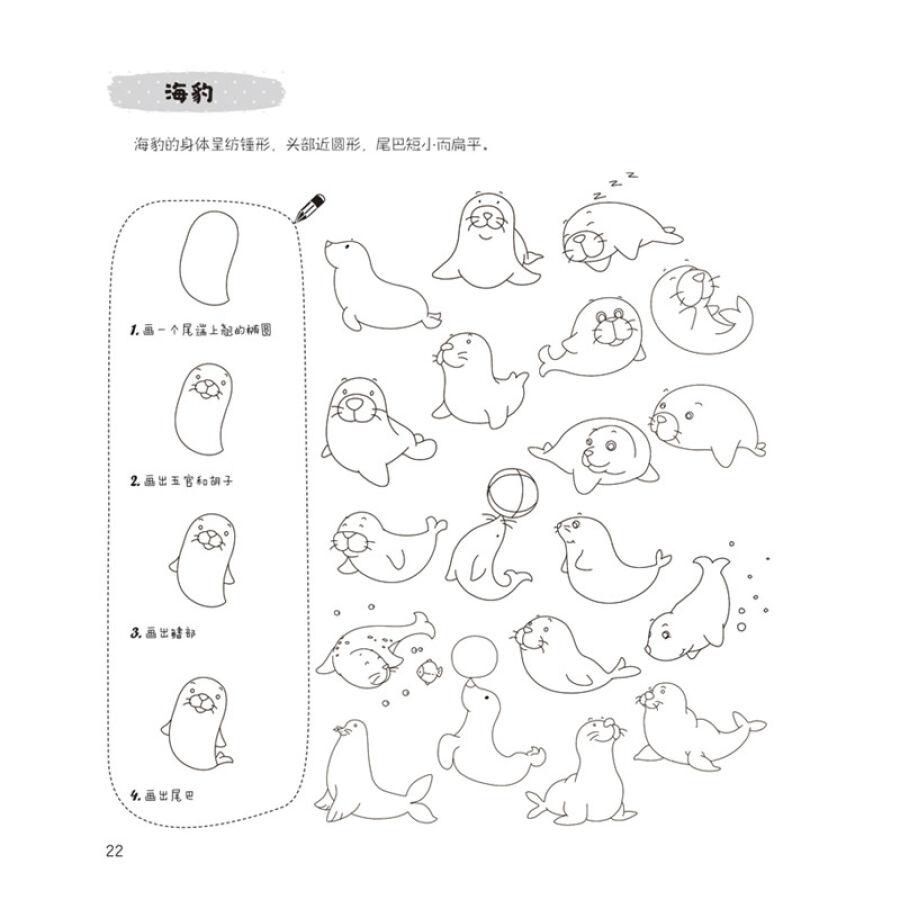 教师教材书入门儿童图书3-6-7-10岁幼儿学绘画画的书幼儿园少儿美术培