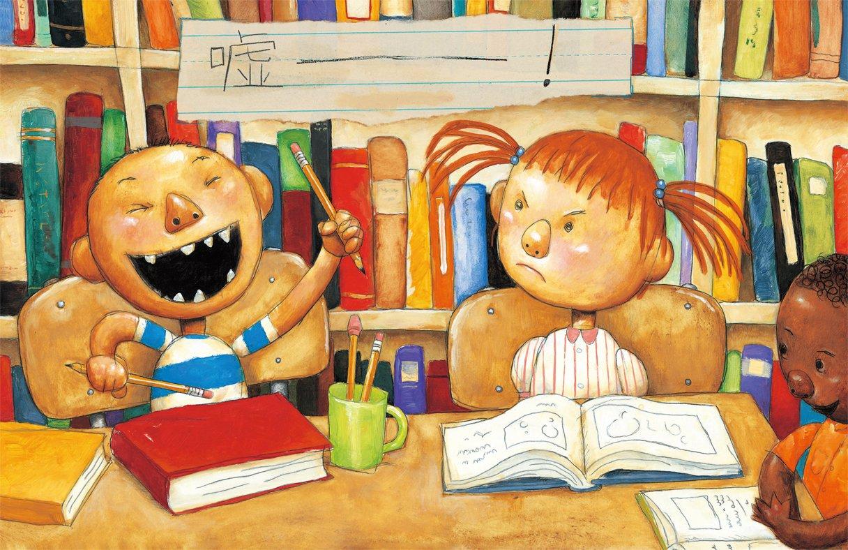启发大卫上学去幼儿童绘本卡通故事书启发绘本亲子读物儿童书籍宝宝