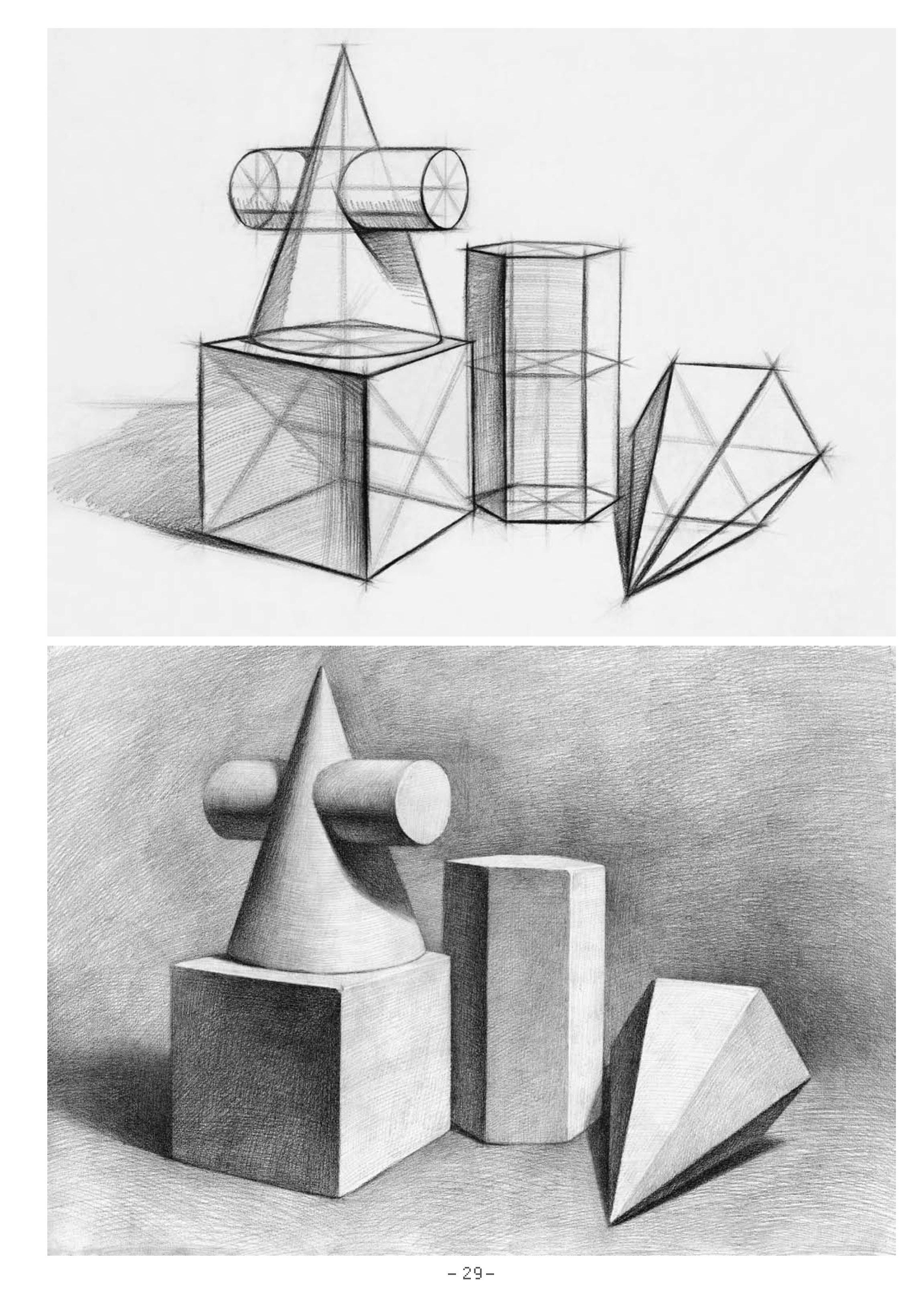 素描几何体单个图片