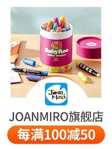 JoanMiro旗舰店