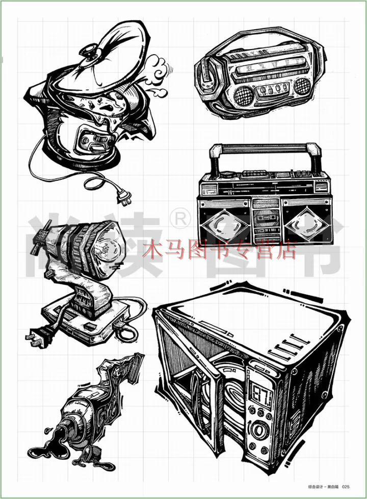 综合篇-黑白画设计500例 黑白篇 李恒侯冲设计基础入门创意手法黑白图片