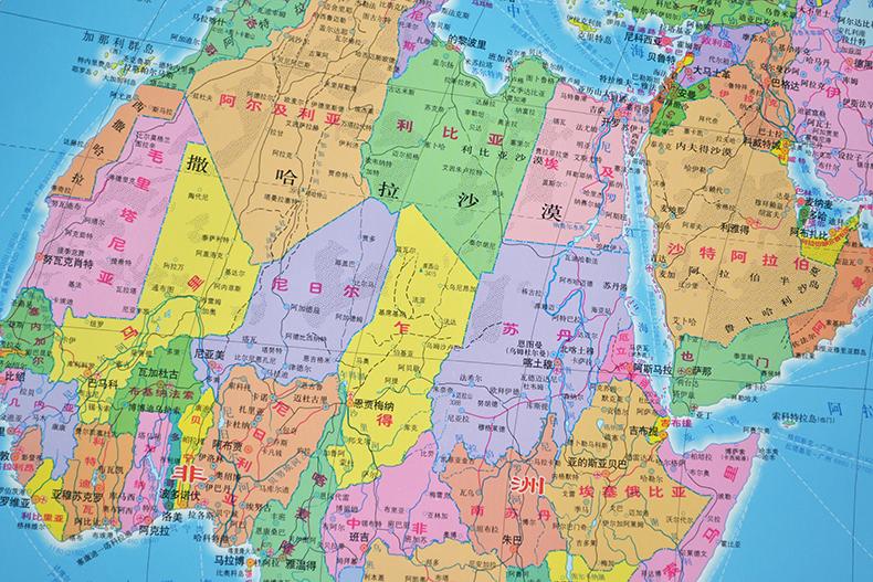 2018新版 中国地图挂图+世界地图挂图1.5x1.