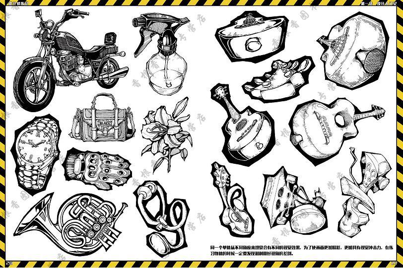 魔方设计 设计修炼记 设计策 2018校考设计创意图形装饰画设计创意