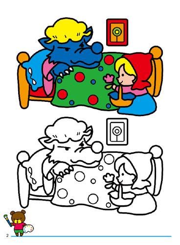 小红花宝宝涂色画本儿童画画书填色画绘画书涂画书幼儿填色 学画