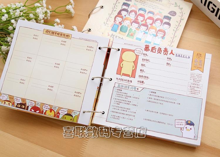 超萌英雄童鞋联盟同学录 韩版卡通毕业纪念册 创意活页留念册