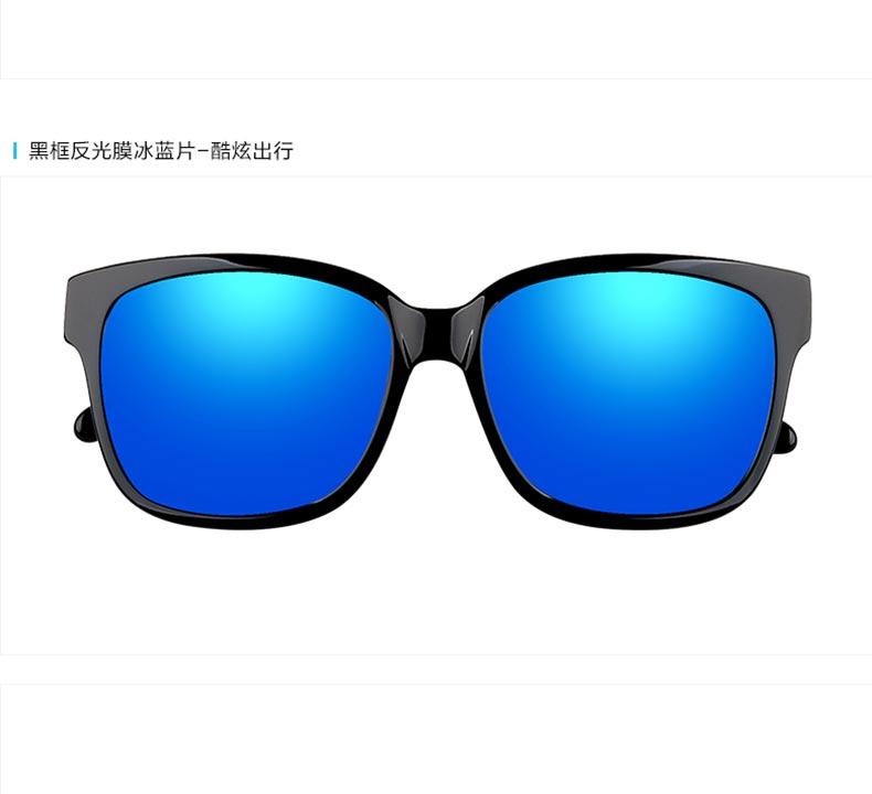 眼镜 parzin/帕森眼镜 帕森新款 女复古潮流情侣偏光太阳镜 时尚板材