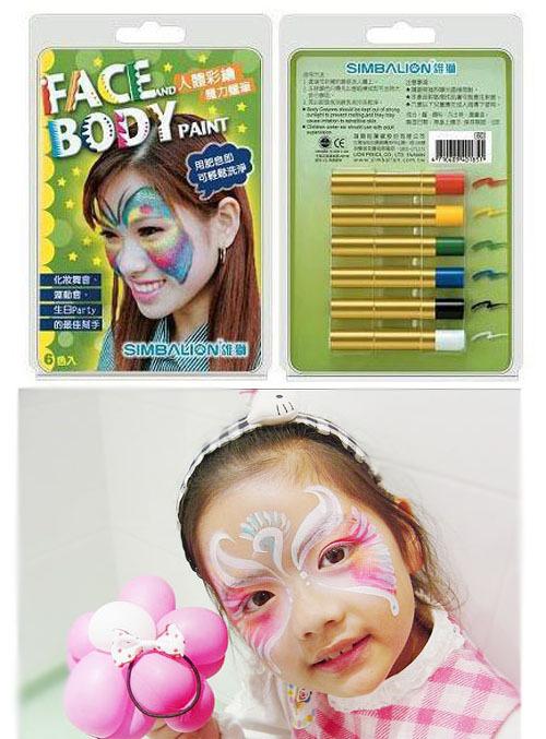simbalion 雄狮 人体彩绘魔力蜡笔 6支装 人脸彩绘笔