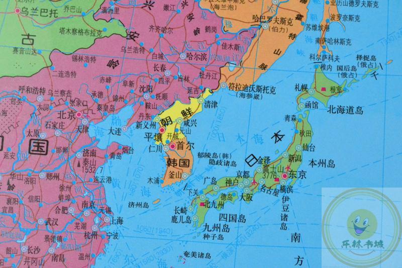 世界地图挂图 2014年 竖版 1米x1.