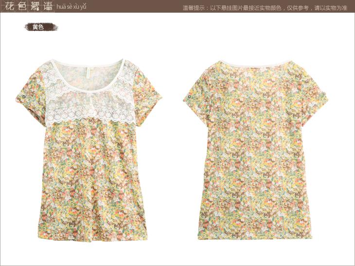 文艺碎花镂空花边拼贴短袖t恤女装h8320220868