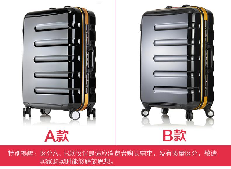 商务行李箱 男女旅行箱