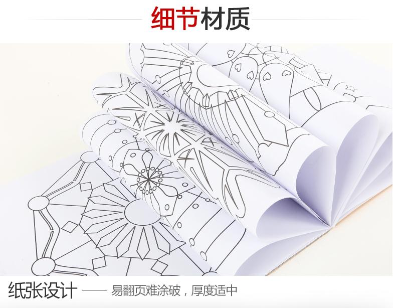 【儿童节】特宝儿 儿童画画书宝宝涂色本画册玩具