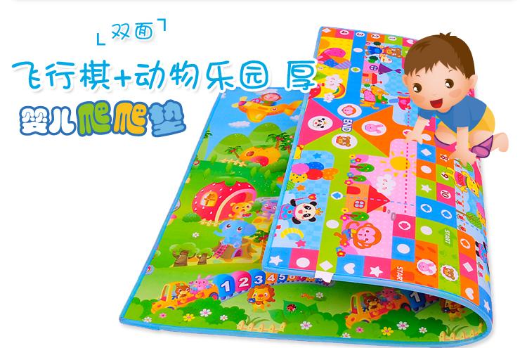 【蔓葆】飞行棋 动物乐园 婴儿爬行垫 宝宝儿童游戏毯 双面加厚