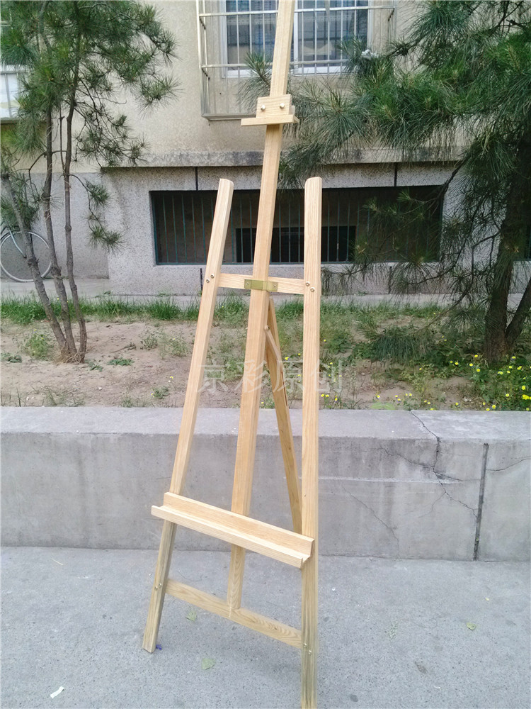 水曲柳木质可升降组装式木质油画画架pop广告海报