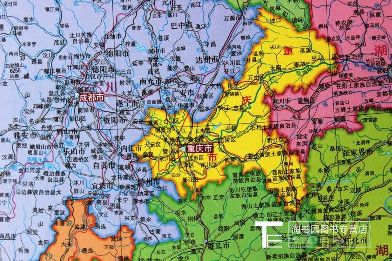 2017中国地图挂图 2016世界地图挂图1.