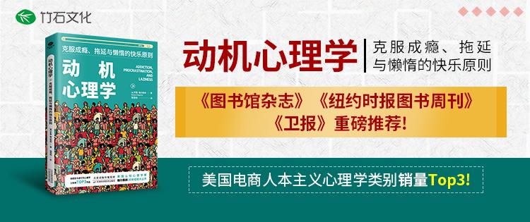 竹石文化-��C心理�W