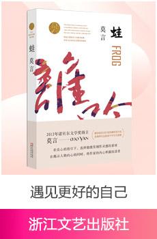 浙江文艺出版社有限公司