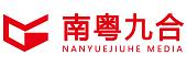 北京南粤九合文化传媒有限公司