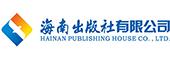 海南出版社有限公司