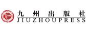 九州出版社自营店