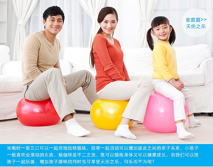 具】健身瑜伽球